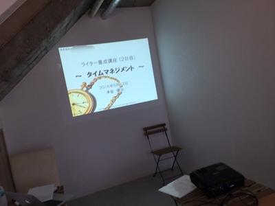 【研修風景】タイムマネジメント